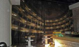 Opera Club Ρέθυμνο