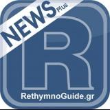 RethymoGuide.gr Το Portal του Ρεθύμνου